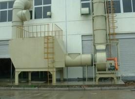 有機廢氣吸附塔