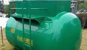 BMBR汙水處理器