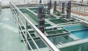 江西省鄱陽縣工業園區電鍍廢水處理