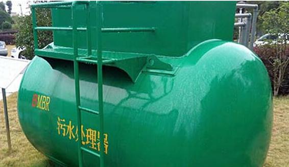 BMBR污水處理器